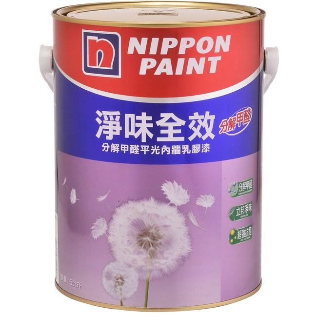 立邦淨味全效乳膠漆淺水藍5L