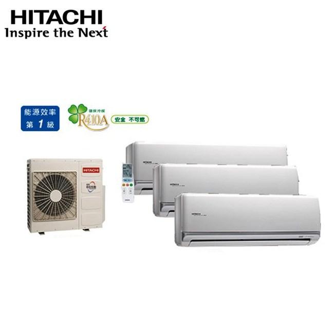 日立變頻一對三冷氣RAM-93JK/28+36+40