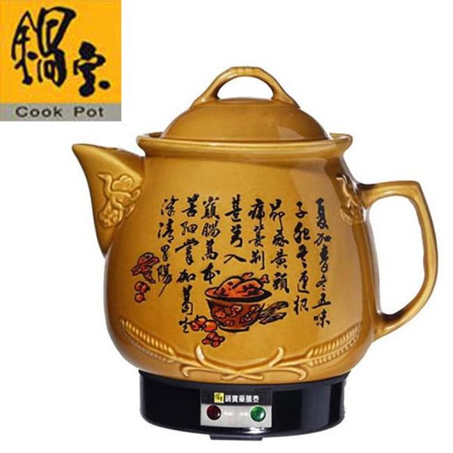 【鍋寶】3.8L全自動陶磁養生藥膳壺(MP-3860-D)