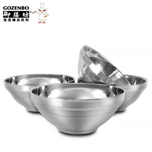 【御膳坊】304隔熱親子碗-15.5cm(料理/304不鏽鋼/便當盒)