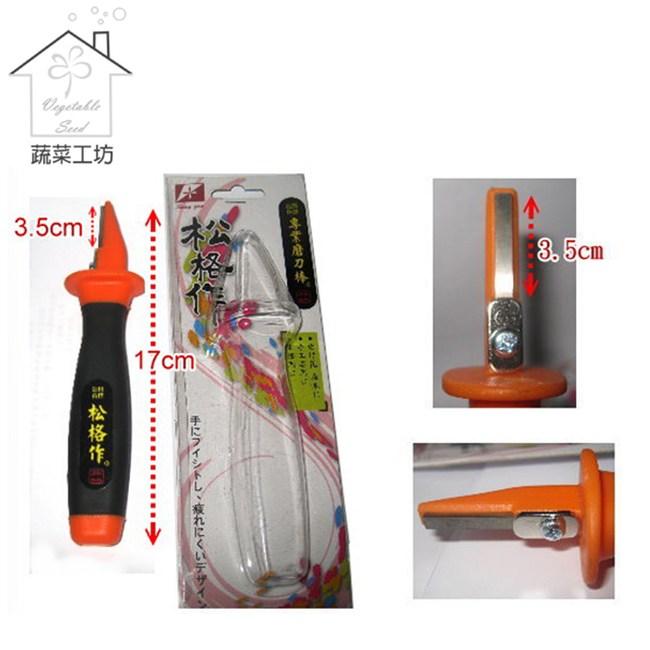 新型專業磨刀棒(A206-1)