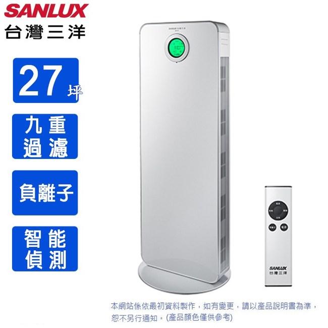SANLUX台灣三洋27坪負離子空氣清淨機ABC-R27