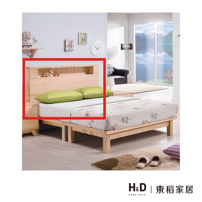 H&D 羅本北歐全實木6尺床頭片