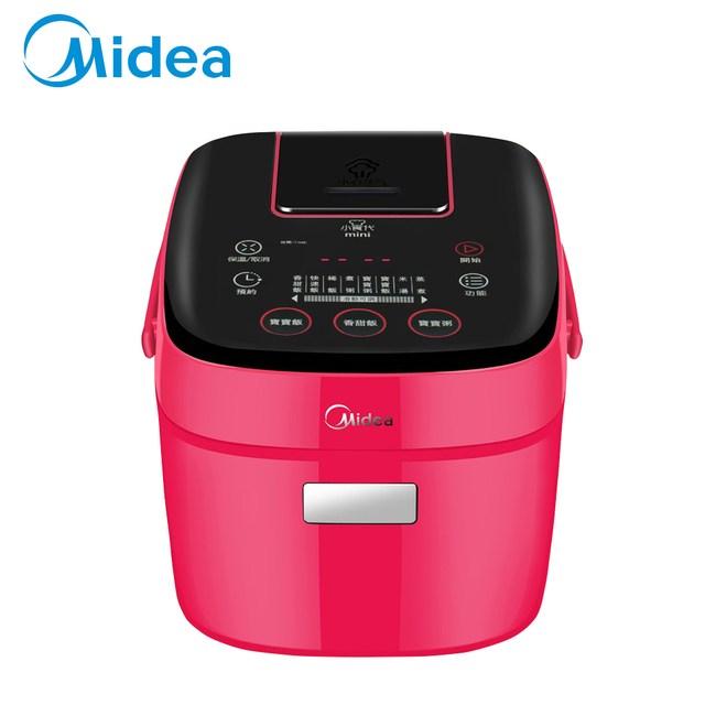 美的 Midea mini電子鍋_紅MBFS201R