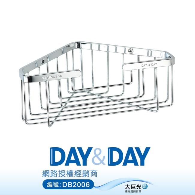 【DAY&DAY】不鏽鋼轉角置物架(ST3209)