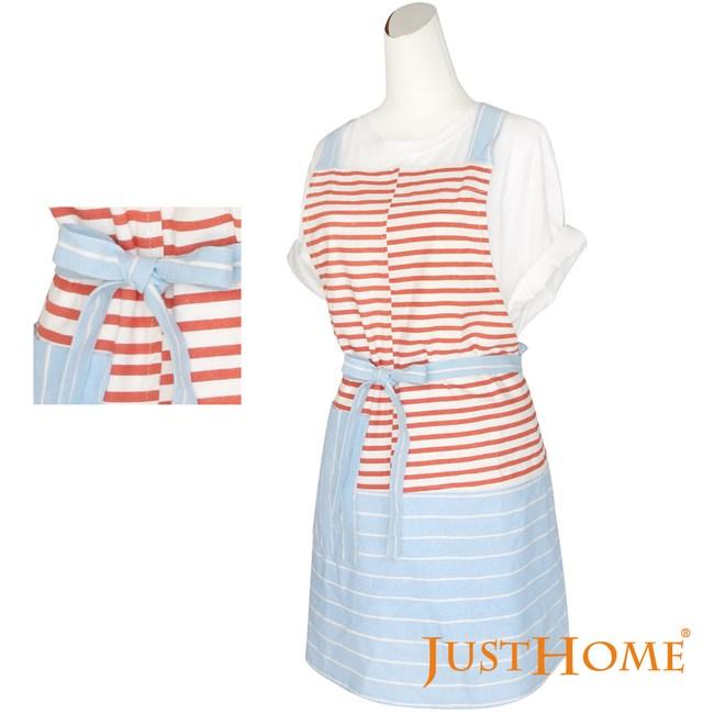 Just Home印度製純棉條紋圍裙(70x75cm)廚房烹飪好幫手