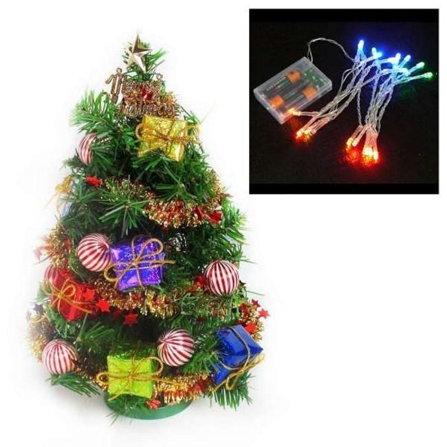 【摩達客】台灣製1尺(30cm)聖誕樹(糖果禮物盒系)+LED彩光20燈電池燈(本島免運