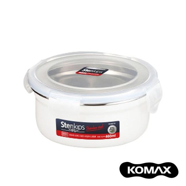 韓國KOMAX Stenkips不鏽鋼圓型保鮮盒460ml(白色)460ml