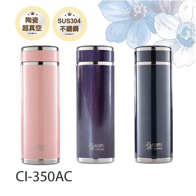 樂陶陶 350ml雅韻陶瓷杯 CI-350AC粉色