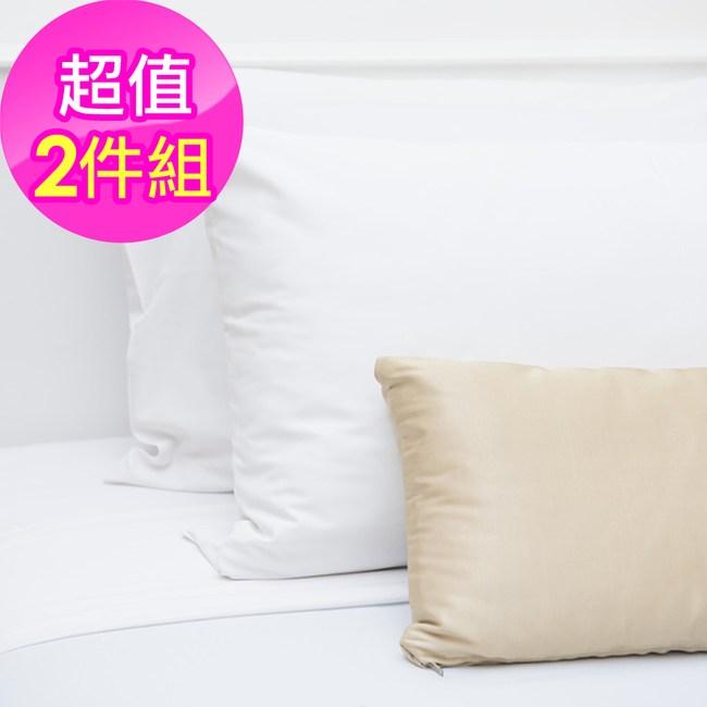 【法式寢飾花季】純品良織-信封式平紋枕套X2件組