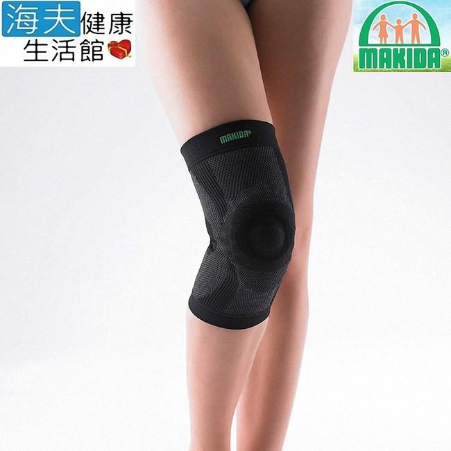 MAKIDA四肢護具(未滅菌)【海夫】矽膠加壓 護膝 (FTS305)S
