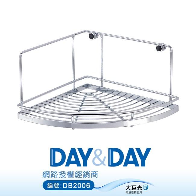 【DAY&DAY】不鏽鋼 轉角置物架/釘式(ST3033H)