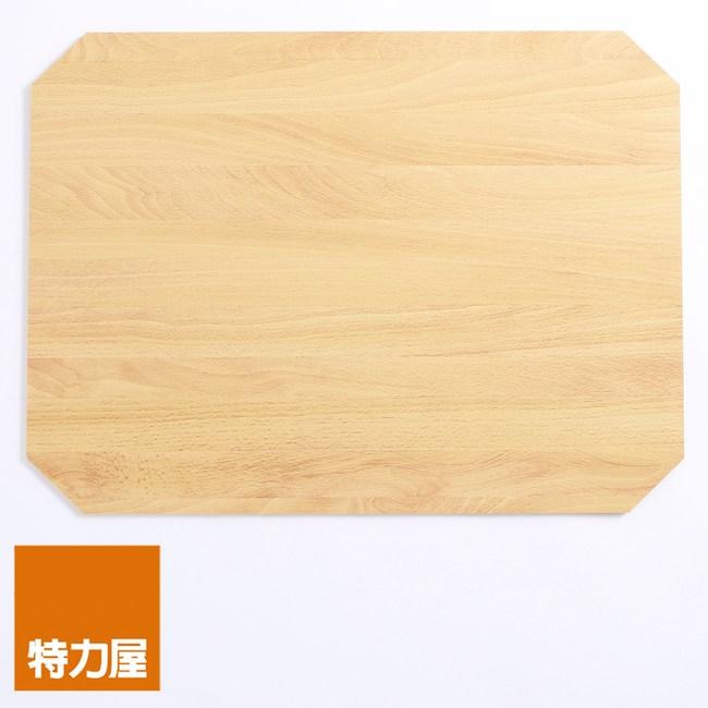 特力屋 木紋墊片 58x43cm MDF 60X46公分鐵網適用
