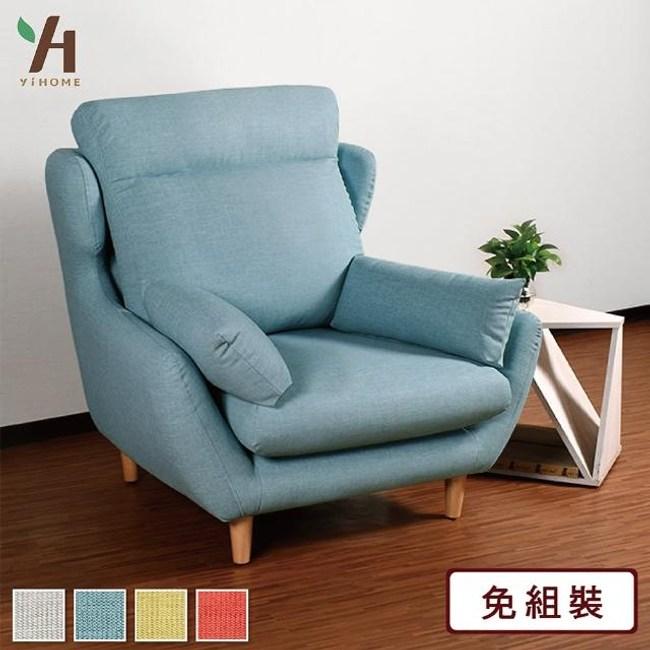 【伊本家居】諾帝亞 涼感布單人沙發(4色可選) 明亮灰 7602