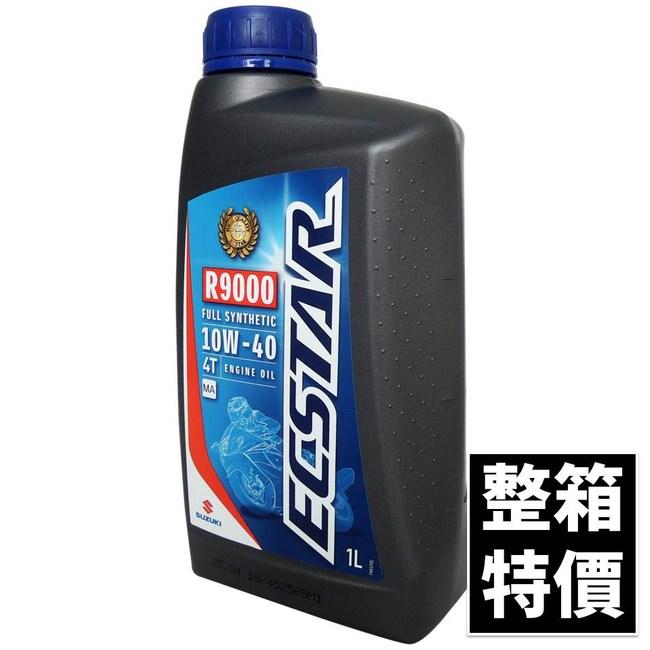 SUZUKI ECSTAR F9000 4T 10W40(整箱12入)