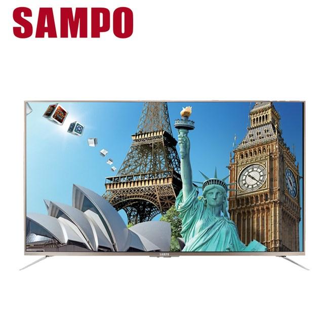 【SAMPO聲寶】55吋4K聯網 液晶顯示器 EM-55ZT30D