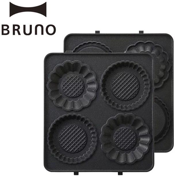 日本 Bruno BOE043專用烤盤 塔皮烤盤