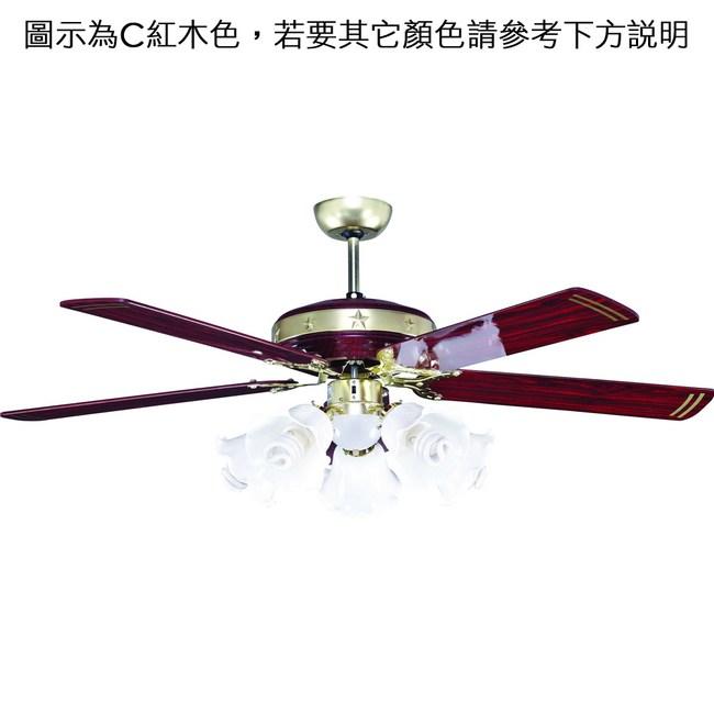 【大巨光】燈扇_60吋(WT-401+WT-402)天空藍
