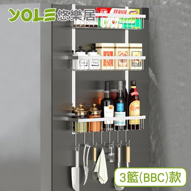 【YOLE悠樂居】304不鏽鋼冰箱無痕貼側掛多功能廚房置物架-3籃
