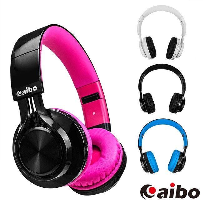 【aibo】BTY05 全罩式無線藍牙耳機麥克風(TF卡/AUX-IN全黑