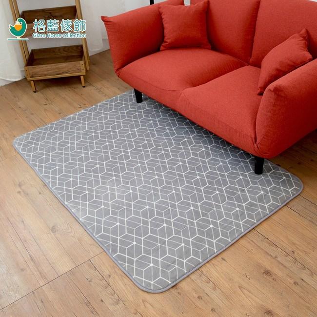 【格藍傢飾】新潮流舒壓吸水防滑地毯-方格灰