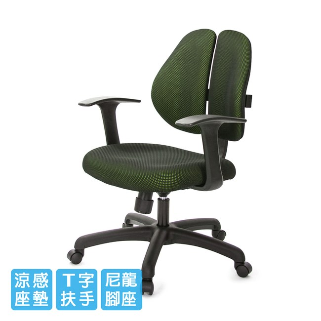 GXG 短背涼感 雙背椅 (T字扶手)TW-2992 E#訂購備註顏色