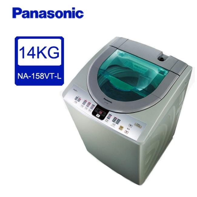 Panasonic國際14KG 直立式洗衣機NA-158VT-L