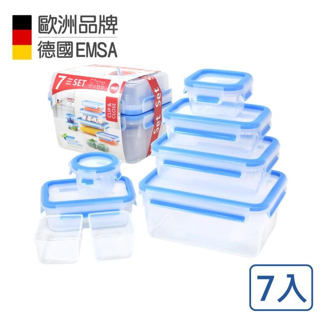 【德國EMSA】專利上蓋無縫3D保鮮盒德國原裝進口-PP材質  超值七件組