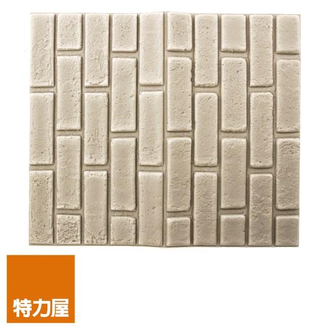 特力屋 隔音泡棉磚 深紋灰 型號Q002