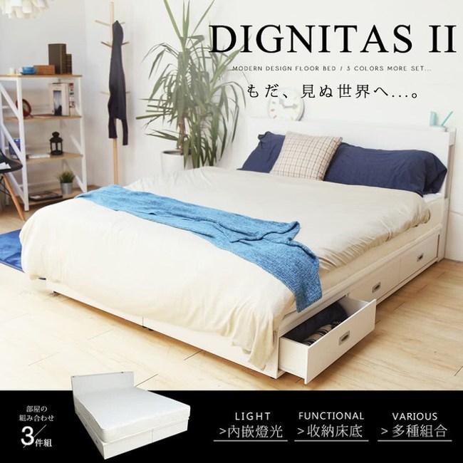 【H&D】肯尼士輕旅風系列5尺雙人房間組(3件式-床頭+抽屜床底+床墊白色