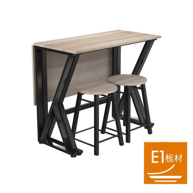 查克折合桌(附2椅) E1板材 易收納省空間 鐵加木複合式材質