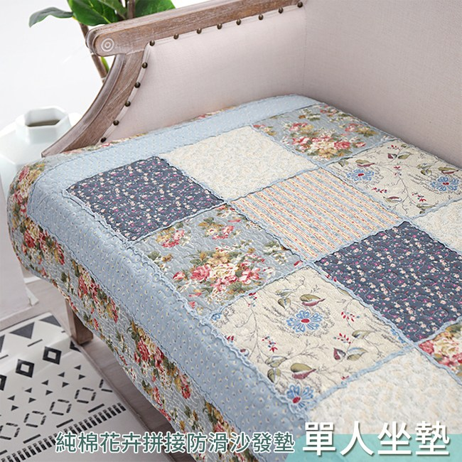 【新作部屋】美式田園薔薇花卉拼接防滑沙發墊/單人坐墊卡其綠