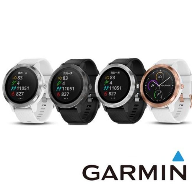 GARMIN vivoactive 3 行動支付心率智慧腕錶俐落黑