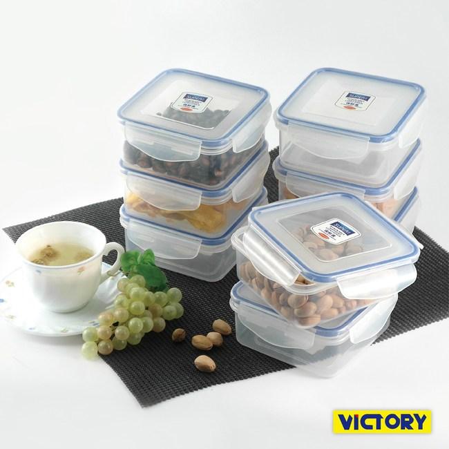 【VICTORY】方形扣式食物密封保鮮盒-550ml(8入)