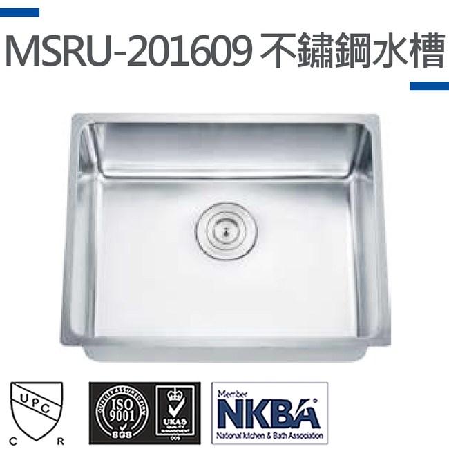 【MIDUOLI米多里】MSRU-201609不銹鋼水槽MSRU-201609