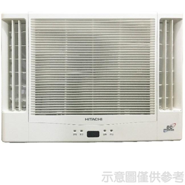 HITACHI日立 4坪變頻冷暖窗型冷氣RA-25NV雙吹