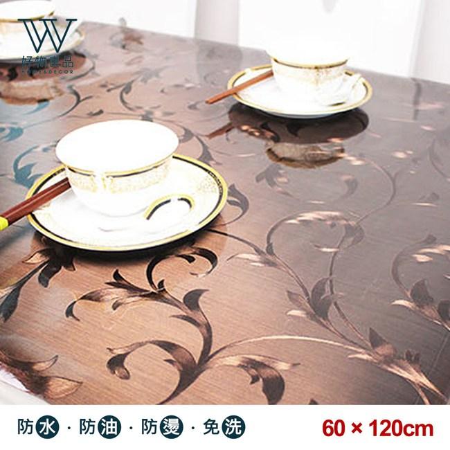 【好物良品】60x120cm《復古花磚》_PVC防油水隔熱桌墊餐桌布復古花磚 60x120