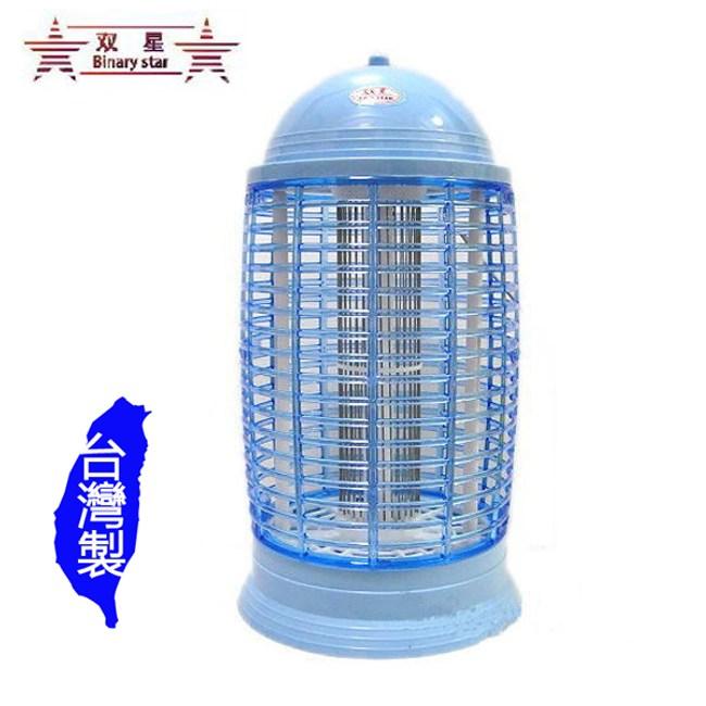 雙星牌10W電子式捕蚊燈 TS-108~台灣製造