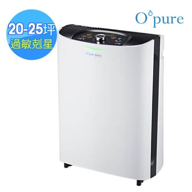 Opure 臻淨 A8  物聯網DC光觸媒殺菌醫療級HEPA 空氣清淨機
