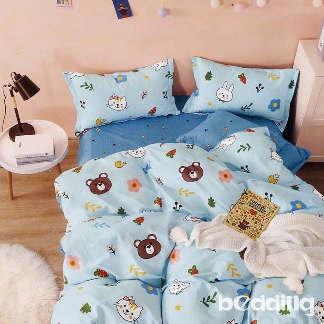 BEDDING-純棉150x200cm加大春夏涼被-維樂熊
