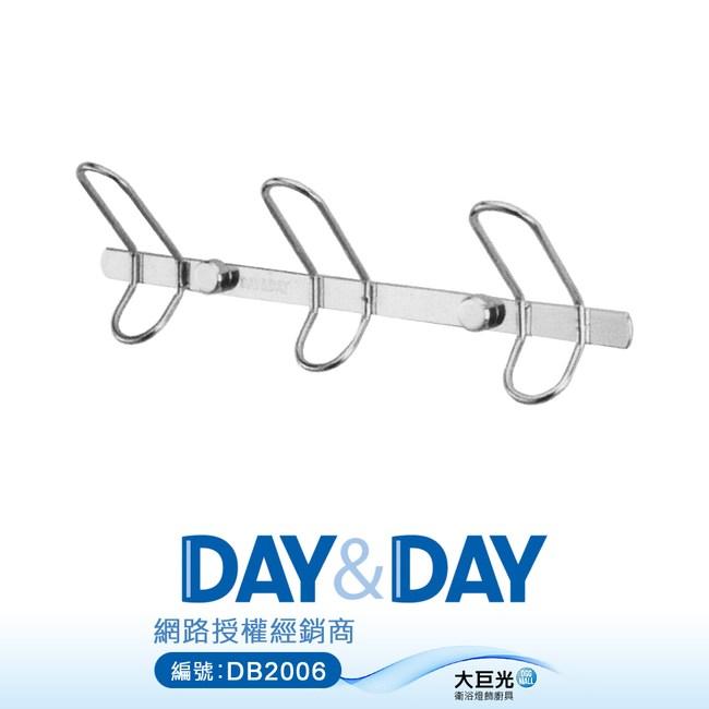 【DAY&DAY】不鏽鋼三聯掛衣勾(STC0103)