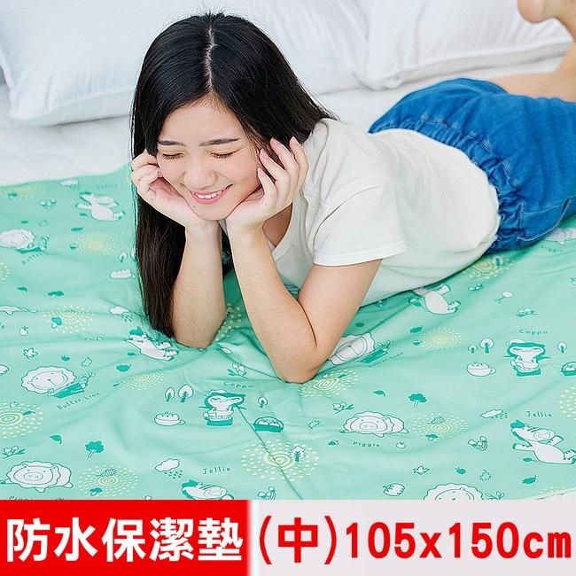 【奶油獅】森林野餐ADVANTA防水止滑保潔墊105x150cm-水綠