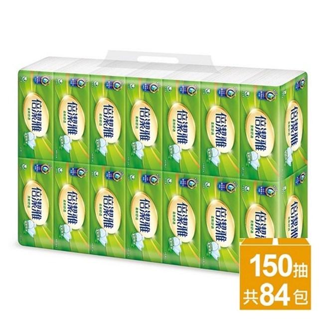 倍潔雅柔軟舒適抽取式衛生紙150抽84包
