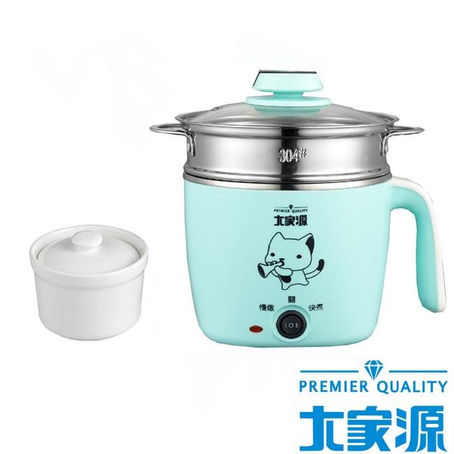 大家源304不鏽鋼美食鍋1.5L -藍綠色