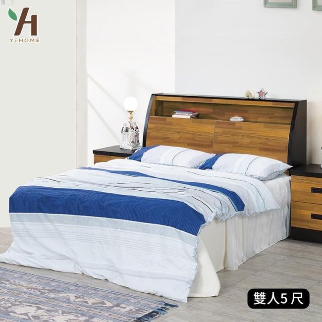 【伊本家居】集層木收納床組兩件 雙人5尺(床頭箱+床底)單一規格