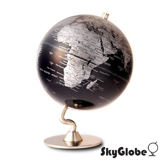 SkyGlobe5吋深藍色金屬底座地球儀(英文版)