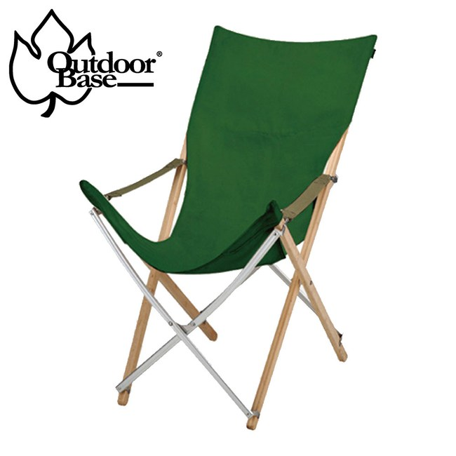 【Outdoorbase】大和-高背竹材椅-草綠-25179