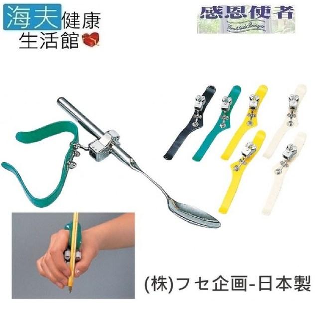 【海夫健康生活館】助握器 尼龍製 萬能助握套 日本製 (E0027)右手用(黑色)