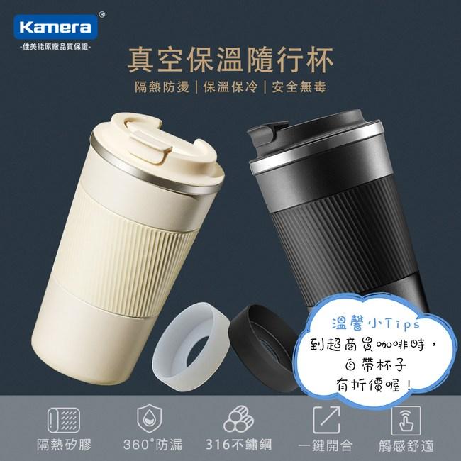 Kamera 316不銹鋼真空保溫隨行杯時尚黑