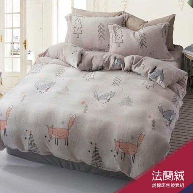 【貝兒居家寢飾生活館】法蘭絨鋪棉床包兩用被組(特大雙人/童趣)